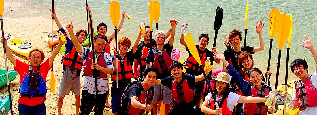 沖縄 体験 ツアー