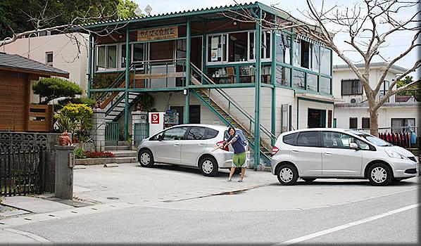 やんばる自然塾 駐車場
