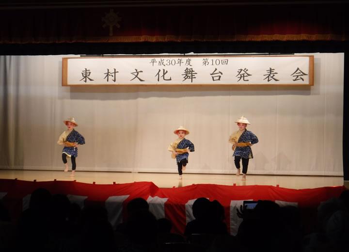 東村文化舞台発表会