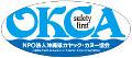 NPO法人沖縄カヤック・カヌー協会