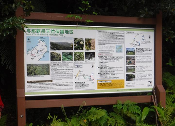 森林ツーリズム スキルアップ講習会
